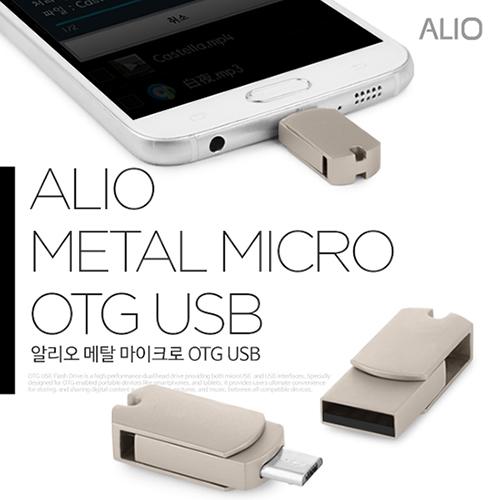 메탈 마이크로otg스윙 USB메모리(C타입젠더 호환)