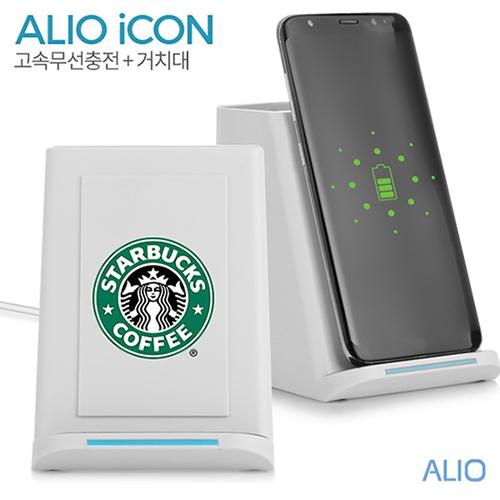 ALIO icon 펜꽂이 고속 무선충전 거치대