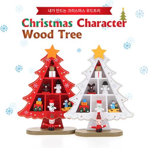 Christmas Character Wood Tree 하우스 小(레드)