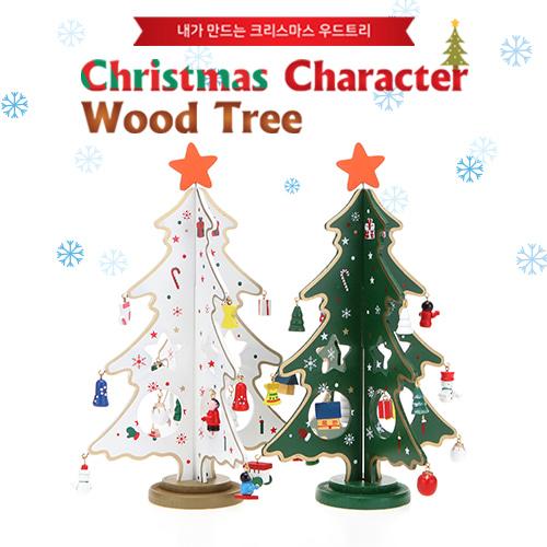 Christmas Character Wood Tree 오브제(화이트)