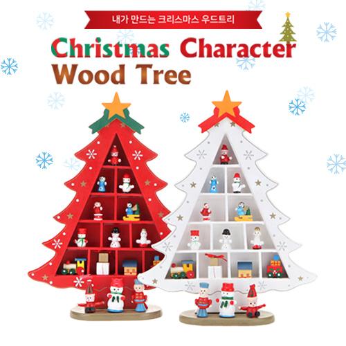 Christmas Character Wood Tree 하우스 大(레드)