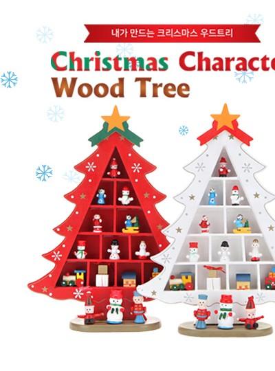 Christmas Character Wood Tree 하우스 大(화이트)