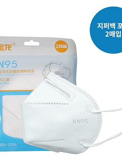 KN95 마스크
