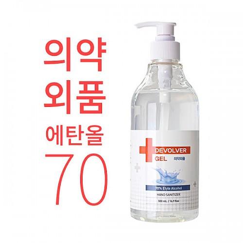 [디볼베르겔]손소독제 500ml 70%