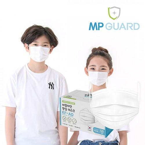 [엠피가드]비말차단 인증 성인용 부직포(MB필터) 마스크 10개단위 포장