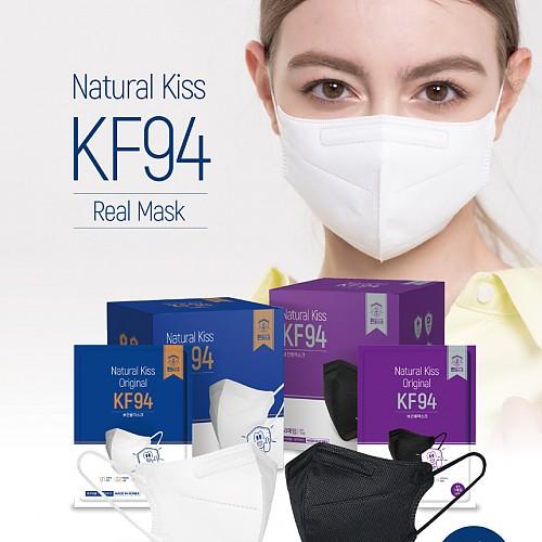 네추럴키스 KF94 보건용 찐마스크