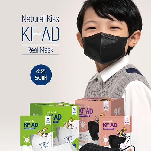 내추럴키스 KF-AD 비말차단용 찐마스크 ( 소형)