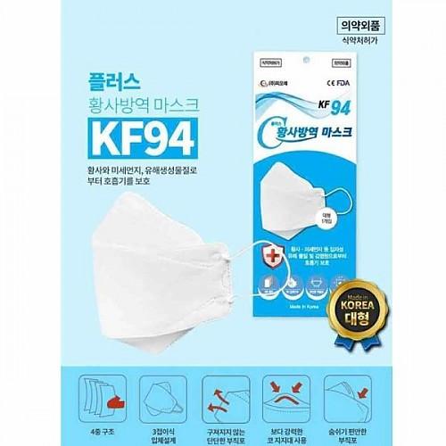 [KF-94] 피오레 kf94 방역마스크