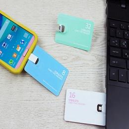 카드형 USB/OTG 메모리