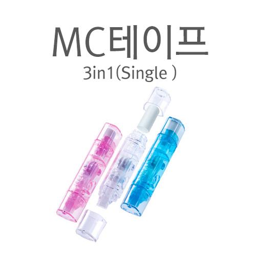 [MC TAPE]MC 수정테이프 싱글
